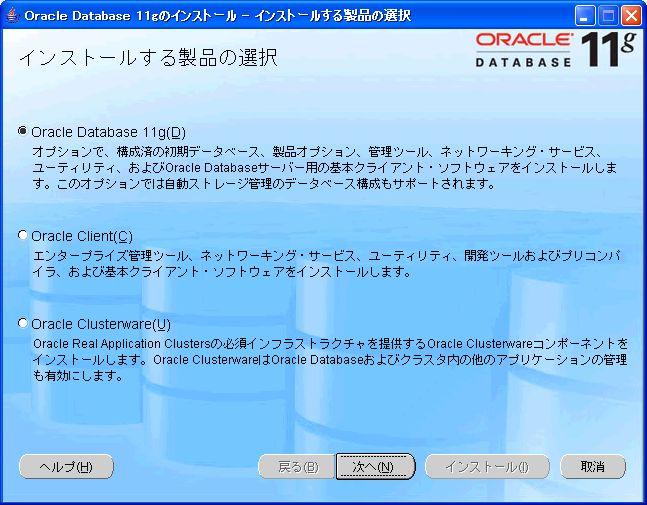 Untitled Document [uan.sakura.ne.jp]